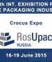 CGP COATING INNOVATION on Rosupak 2015 in Moscow from June 16 to 19, Hall 1.4 - Stand D207.