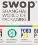 CGP COATING INNOVATION THE TRADE SHOW SWOP SHANGHAI 2015 -  FROM NOVEMBER 17 TO 19.