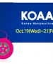 cgp coating innovation koaa show seoul